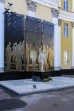 Monument zu den toten Soldaten des ATU Tag der Stadt Stockfotografie