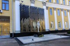 Monument zu den toten Soldaten des ATU Tag der Stadt Lizenzfreie Stockfotos