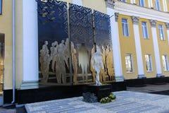Monument zu den toten Soldaten des ATU Tag der Stadt Lizenzfreies Stockfoto