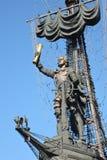Monument zu Peter der Große Stockfotografie