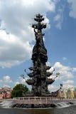 Monument zu Peter der Große auf dem Moskau-Fluss Stockbilder