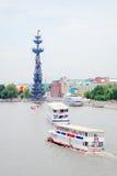 Monument zu Peter der Große in Moskau Lizenzfreies Stockbild