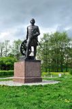 Monument zu Peter The Great in Veliky Novgorod, Russland Lizenzfreie Stockbilder