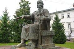 Monument zu Prinzen Yuri Dolgoruky der Gründer von Kostroma Prinz Yuri Dolgoruky - Gründer von Moskau Goldring von Russland stockbild