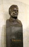 Monument zu Sergei Kirov Lizenzfreies Stockbild