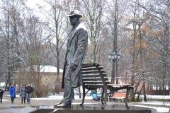 Monument zu Sergey Rakhmaninov, greate russischer Musiker 2009, Stadt Velikiy Novgorod stockfotografie