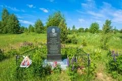 Monument zu sowjetische Armee allgemeinem Gd Pawlow von den Landsmann, J Stockfoto