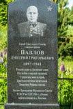 Monument zu sowjetische Armee allgemeinem Gd Pawlow von den Landsmann, J Stockfotografie