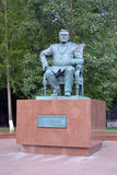 Monument zu Tekutyev. Tyumen Lizenzfreies Stockfoto