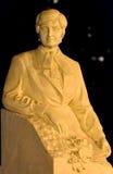 Monument zu Zarifa Aliyeva durch Omar Eldarov Lizenzfreies Stockfoto