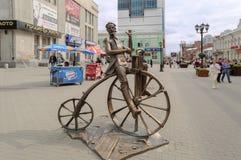 Monument zum Erfinder des Fahrrades Lizenzfreies Stockfoto
