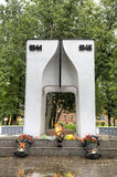 Monument zum Gedenken an die Soldaten, die im Zeitraum des großen patriotischen Krieges von 1941-1945 verloren waren Stockfotos