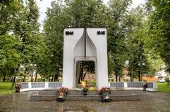 Monument zum Gedenken an die Soldaten, die im Zeitraum des großen patriotischen Krieges von 1941-1945 verloren waren Lizenzfreies Stockbild