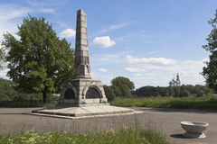 Monument zum 800. Jahrestag von Vologda Stockbilder