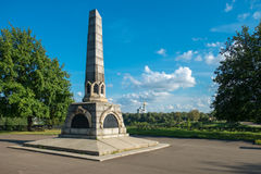 Monument zum 800. Jahrestag von Vologda Stockbild