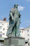 Monument zum unbekannten Seemann auf der Ufer-Promenade von Novoros Stockfotos