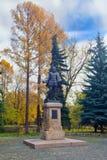 Monument zum Verfasser Miguel de Cervantes in Moskau Stockfoto