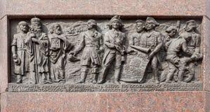 Monument zur Kaiserin Elizabeth (Fragment) Stockfotos