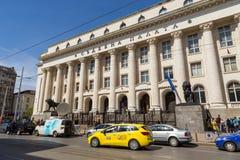 Monumental building Sofia Court House, Bulgaria.