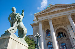 Monumental sculpture outsides of the House of Serbian National Assembly Royalty Free Stock Photography