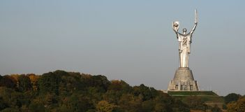 Monumental statue of the  Stock Image