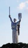 Monumental statue Stock Photos