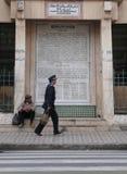 Monumentengedenkteken van de onafhankelijkheid van Marokko stock foto