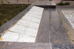 Monumentet är en infanteriuppdelning för massgrav 45 av ett namn av S Royaltyfria Bilder
