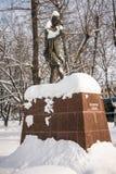 Monumentet av den berömda indiska politiska och andliga ledaren Mahatma Gandhi i Moskva, Ryssland Royaltyfri Bild