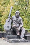 Monumentet av Vladimir Vysotsky Arkivfoton