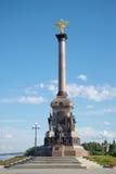 Monumentet i hedern av milleniet av Yaroslavl, solig dag i Juli Fotografering för Bildbyråer