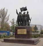 Monumentet i service av revolutionen av 1917 i Gorky parkerar Arkivbild