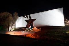 monumentet kriger Royaltyfri Fotografi