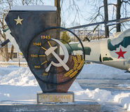 Monumentet till arbetare för hem- framdel Arkivbilder