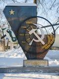 Monumentet till arbetare för hem- framdel Royaltyfria Foton