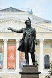 monumentet till den stora ryska poeten Alexander Pushkin Arkivfoton