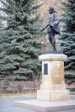Monumentet till den stora spanska författaren Miguel de Cervantes Saavedra, parkerar `-kamratskap`, Moskva Royaltyfria Foton