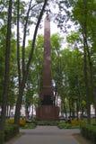 Monumentet till hjältarna av det patriotiska kriget av 1812 i Viteb Arkivbild