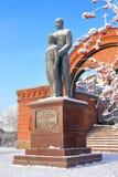 Monumentet till kejsaren Nicholas II och Tsarevich Alexei på en fr Royaltyfria Bilder