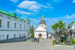 Monumentet till Kirill och Mefodiy royaltyfri bild