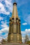 Monumentet till kriget av 1812 i den Lenin fyrkanten i Maloyaroslavets, Ryssland arkivbild
