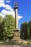 Monumentet till Pavel Demidov, grundaren av den Yaroslavl Demidov skolan av högre vetenskaper Rest upp i 1829 yaroslavl arkivfoto