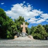 Monumentet till ukrainska kosackar i Poltava Arkivfoton