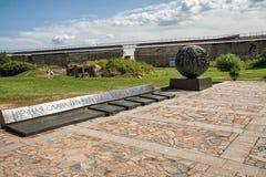 Monumentförsvarare av den Oreshek fästningen Royaltyfri Bild