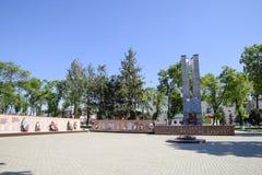Monumento à memória dos libertadores inoperantes das guerras do exército fascista Flama eterno Fotos de Stock Royalty Free