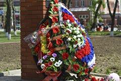 Monumento à memória dos libertadores inoperantes das guerras do exército fascista Flama eterno Fotografia de Stock Royalty Free