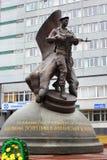 Monumento às vítimas da guerra afegã em Khmelnytsky, Ucrânia Foto de Stock Royalty Free