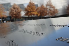 Monumento 911 Imagen de archivo libre de regalías