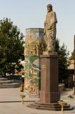 monumento Fotografía de archivo
