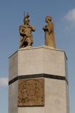 monumento Imagen de archivo libre de regalías